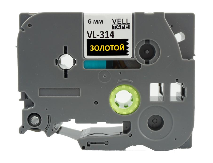 Фото Лента Vell VL-314 (Brother TZE-314, 6 мм, золотой на черном) для PT 1010/1280/D200/H105/E100/ D600/E300/2700/ P700/E550/9700 {Vell314} (1)