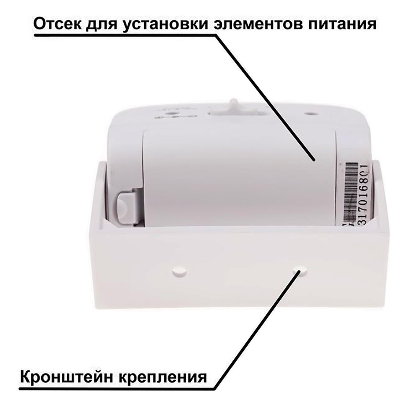 Фото Беспроводной звонок Rexant GS-215 с выносным датчиком движения {46-0215} (1)