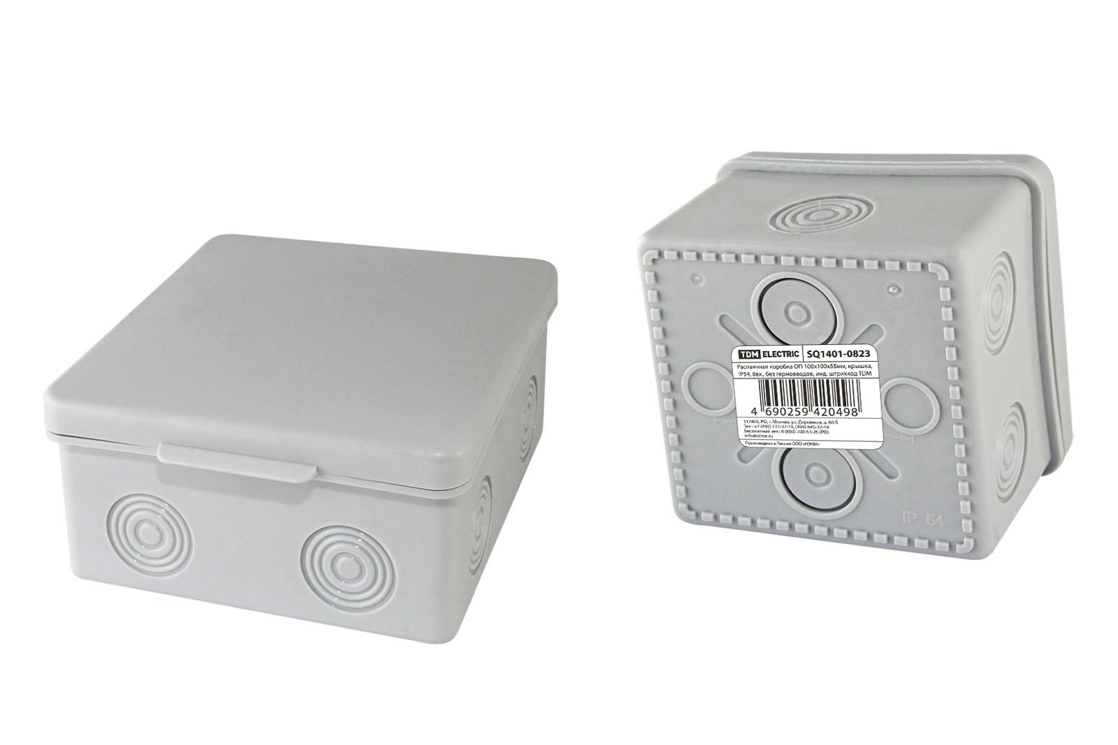 Фото Распаячная коробка ОП 100х100х55мм, крышка, IP54, 8вх., без гермовводов, инд. штрихкод TDM {SQ1401-0823}