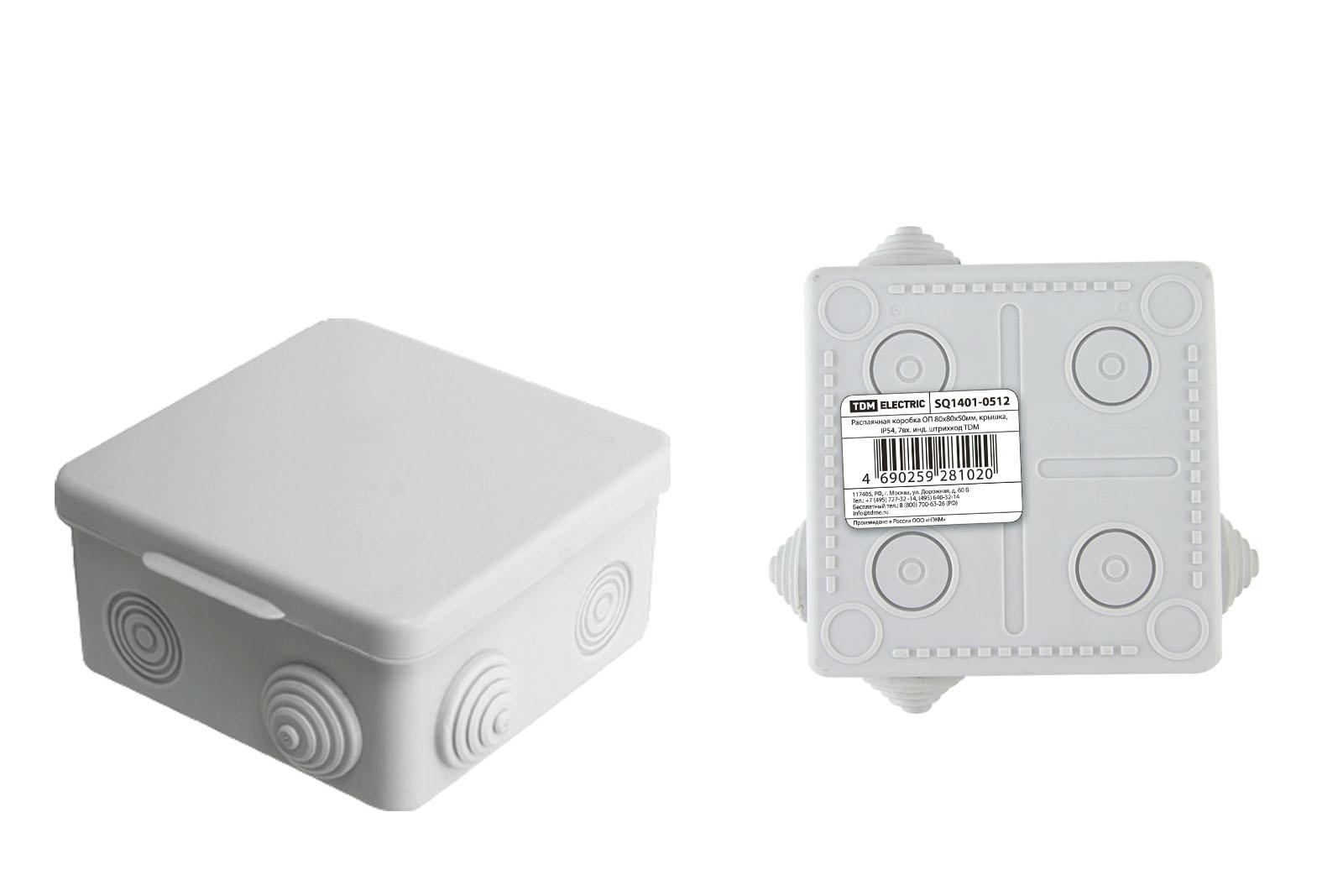 Фото Распаячная коробка ОП 80х80х50мм, крышка, IP54, 7вх. инд. штрихкод TDM {SQ1401-0512}