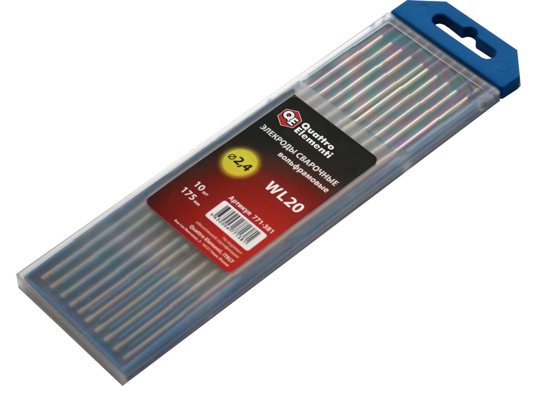 Фото Электроды сварочные Quattro Elementi вольфрамовые, 2.4 мм, длина 175 мм, тип WL 20, в пластиковом пенале (10 шт.) {771-381}
