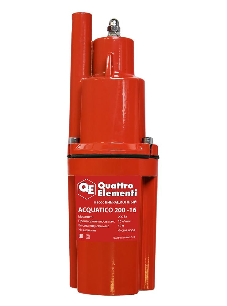 Фото Вибрационный насос Quattro Elementi Acquatico 200-16 (200 Вт, 960 л/ч, для чистой, 40 м, кабель 16 м, 2,7 кг) {919-051}
