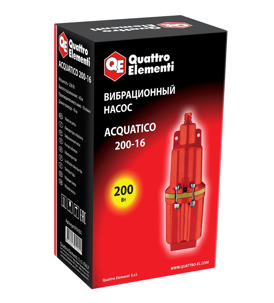 Фото Вибрационный насос Quattro Elementi Acquatico 200-16 (200 Вт, 960 л/ч, для чистой, 40 м, кабель 16 м, 2,7 кг) {919-051} (5)