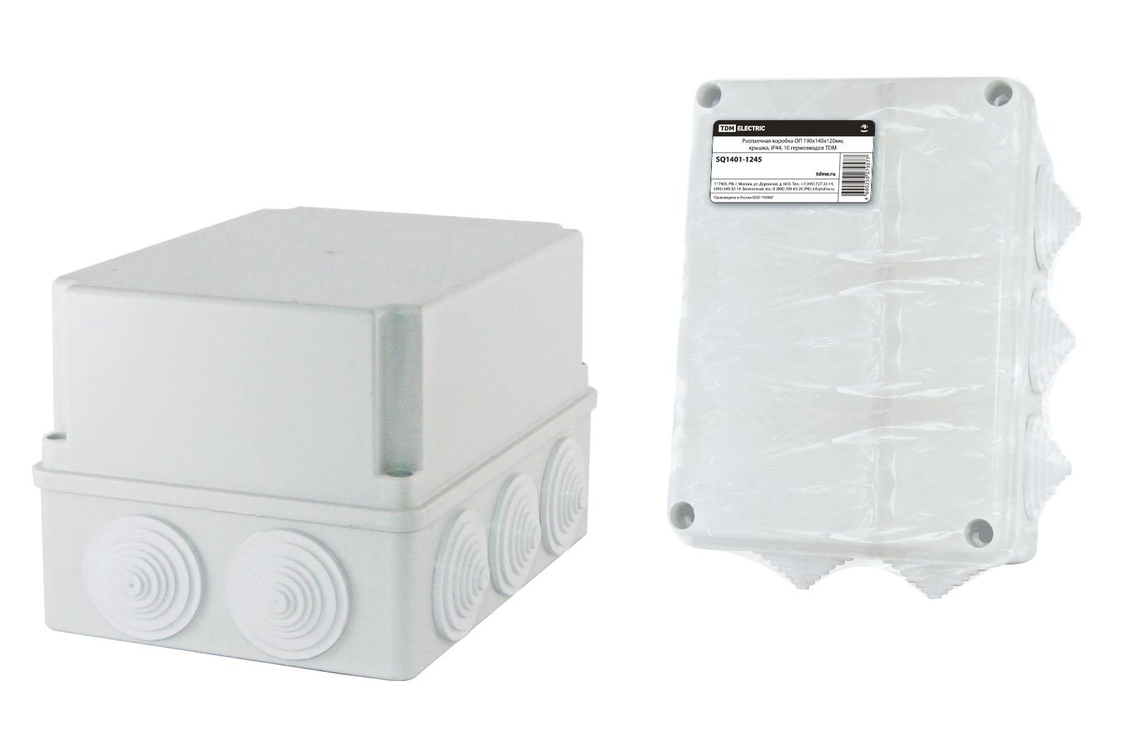 Фото Распаячная коробка ОП 190х140х120мм, крышка, IP44, 10 гермовводов, инд. штрихкод, TDM {SQ1401-1245}