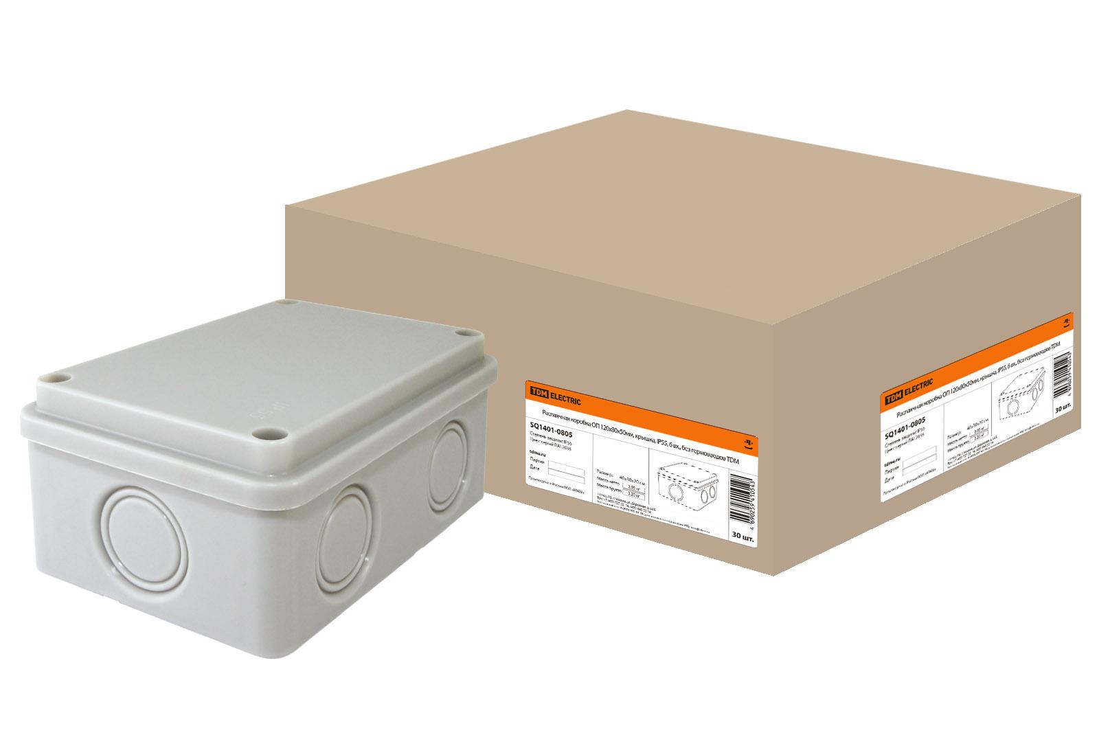 Фото Распаячная коробка ОП 120х80х50мм, крышка, IP55, 6 вх., без гермовводов TDM {SQ1401-0805}