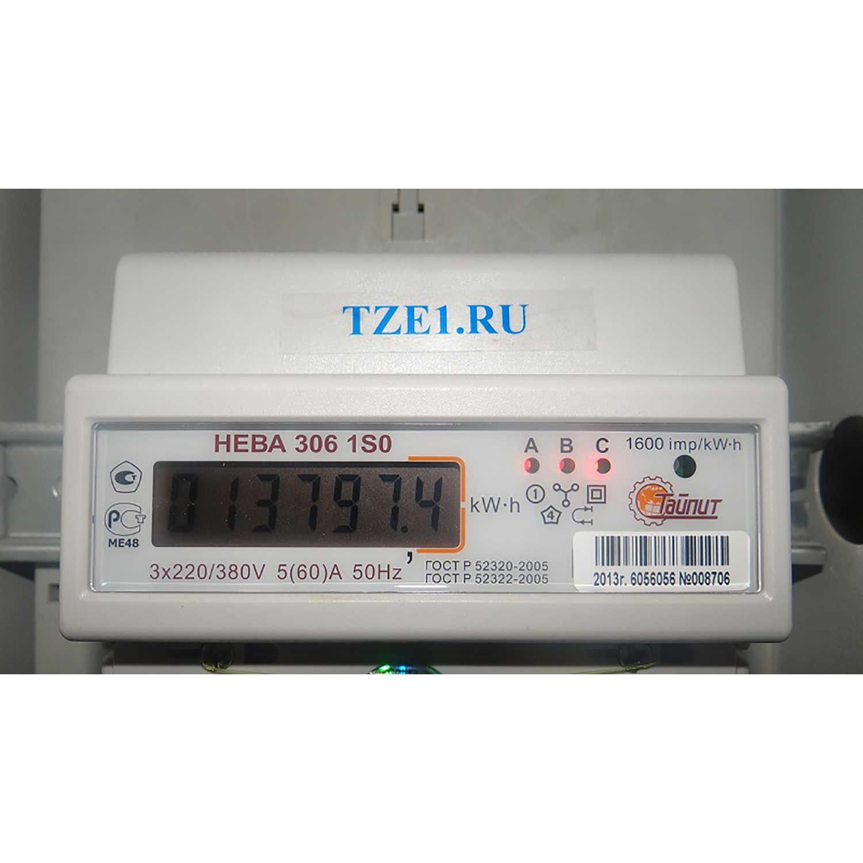 Фото Лента Vell VL-133 (Brother TZE-133, 12 мм, синий на прозрачном) для PT 1010/1280/D200/H105/E100/ D600/E300/2700/ P700/E550/9700 {Vell133} (2)