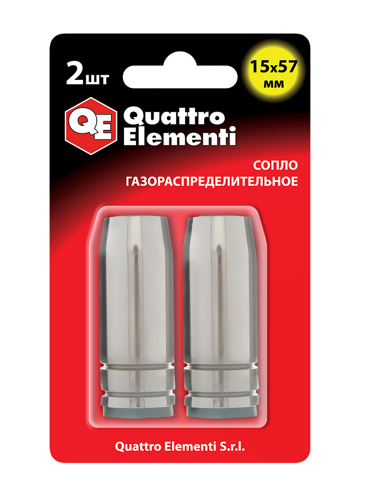 Фото Сопло газораспределительное Quattro Elementi 15 х 57 мм для горелок полуавтоматов (2 шт.) {771-206}