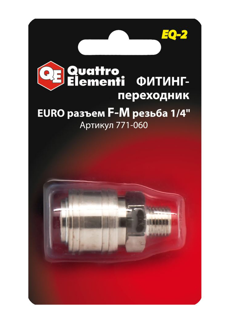 "Фото Фитинг-переходник Quattro Elementi EQ2, соединение мама EURO - папа резьба 1/4"" {771-060}"