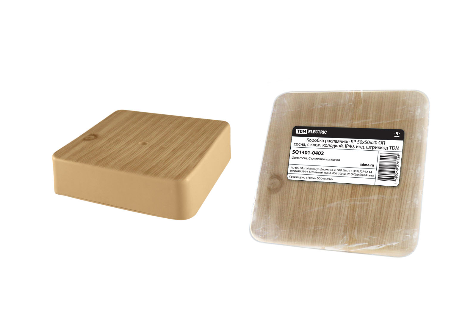 Фото Коробка распаячная КР 50х50х20 ОП сосна, с клем. колодкой, IP40, инд. штрихкод TDM {SQ1401-0402}