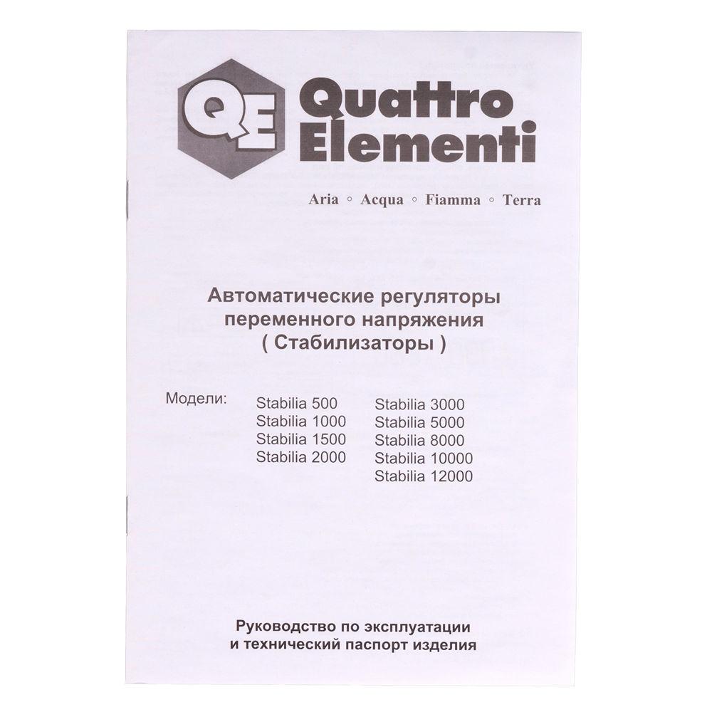 Фото Стабилизатор напряжения Quattro Elementi Stabilia 1000 (1000 ВА, 140-270 В, 2,7 кг) {772-043} (5)