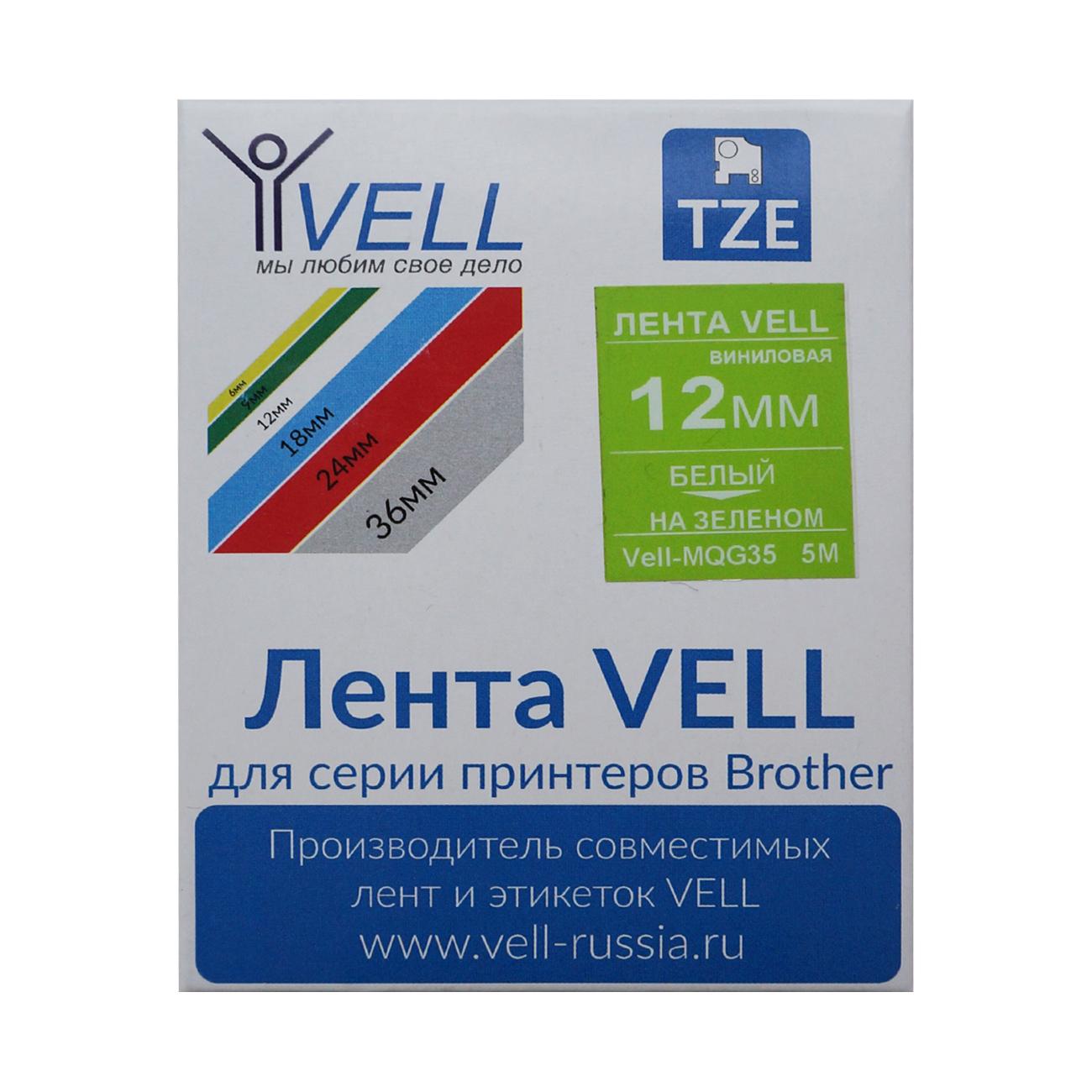 Фото Лента Vell TZE-MQG35 (аналог Brother TZE-MQG35, 12 мм, белый на зеленом) для PT 1010/1280/D200/H105/E100/D600/E300/2700/P700/E550/9700 {VellTZEMQG35}