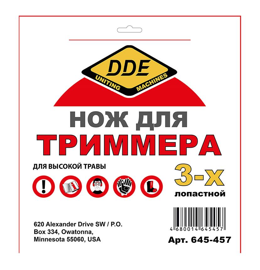 Фото Диск для триммера DDE GRASS CUT 3-хлопастной, 230 х 25,4 мм (толщина = 1,4 мм) {645-457} (3)