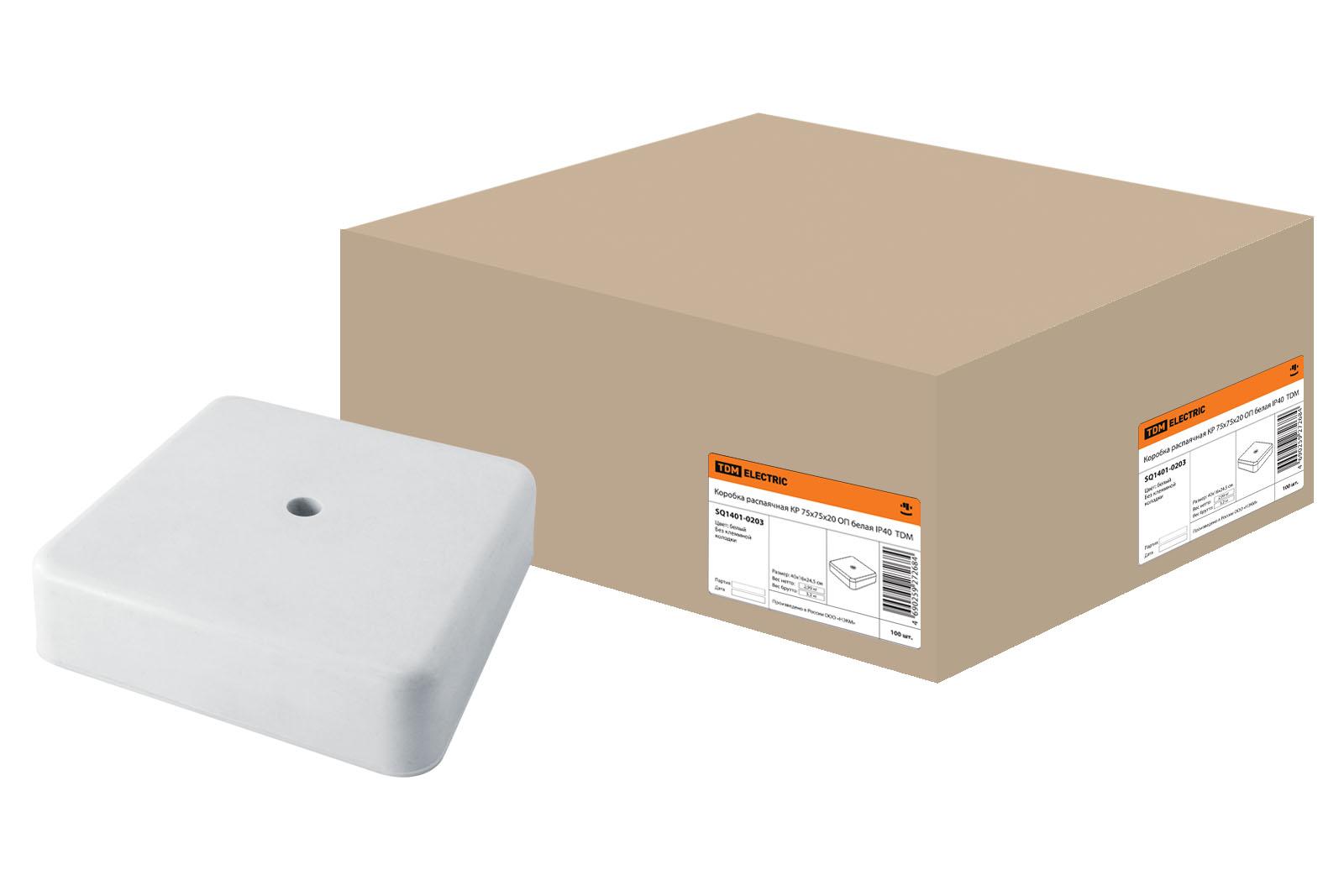 Фото Коробка распаячная КР 75х75х20 ОП белая IP40 TDM {SQ1401-0203}