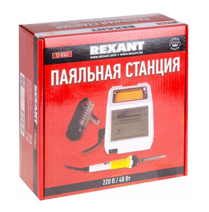 Фото Паяльная станция Rexant ZD-929A (150-450°С) 220 В / 48 Вт {12-0141} (1)