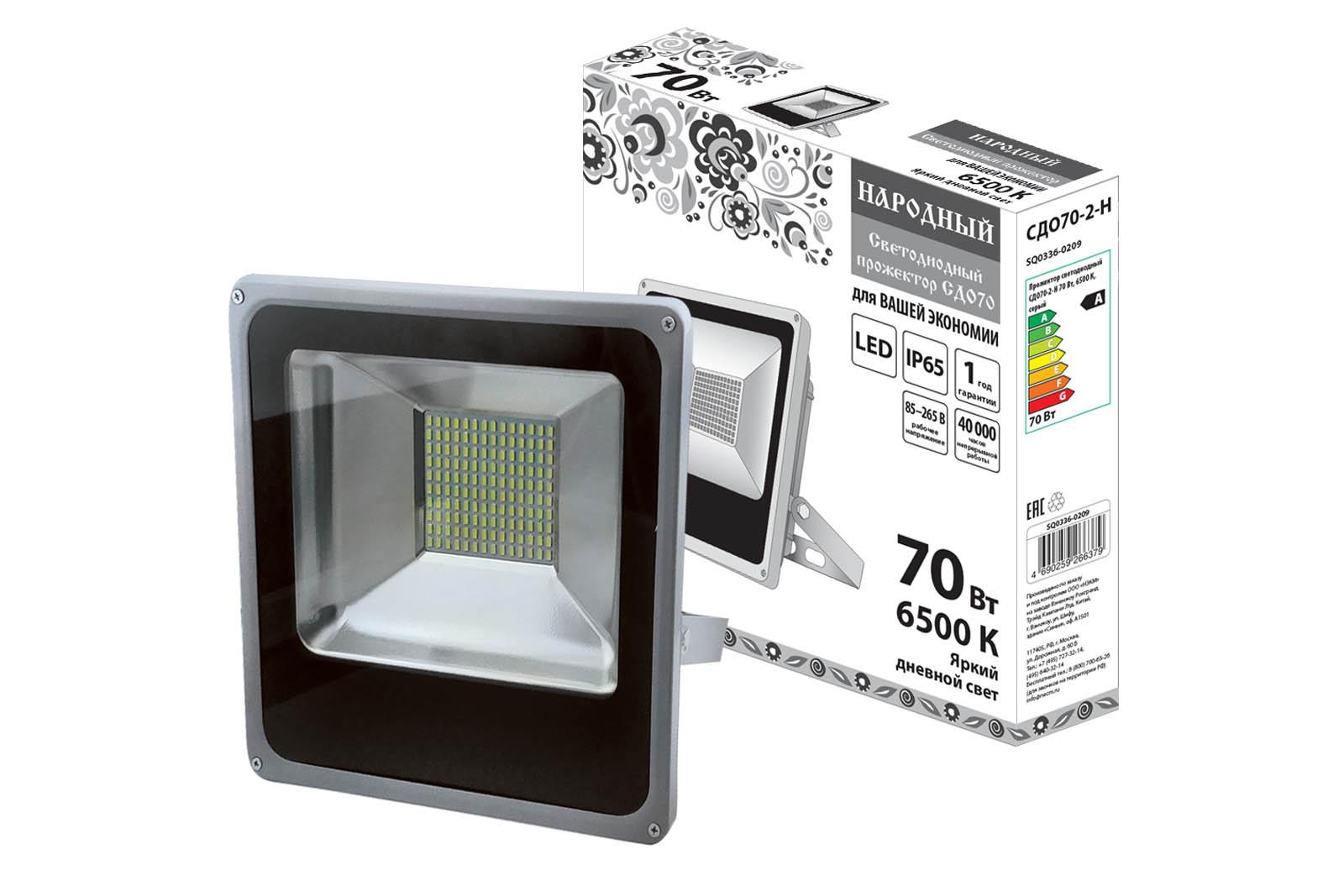 Фото Прожектор светодиодный СДО70-2-Н 70 Вт, 6500 К, серый {SQ0336-0209}