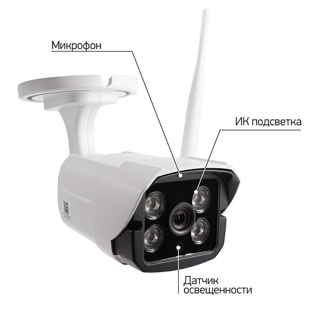 Фото Беспроводная уличная 4G (LTE) Smart камера Rexant {45-0270} (1)