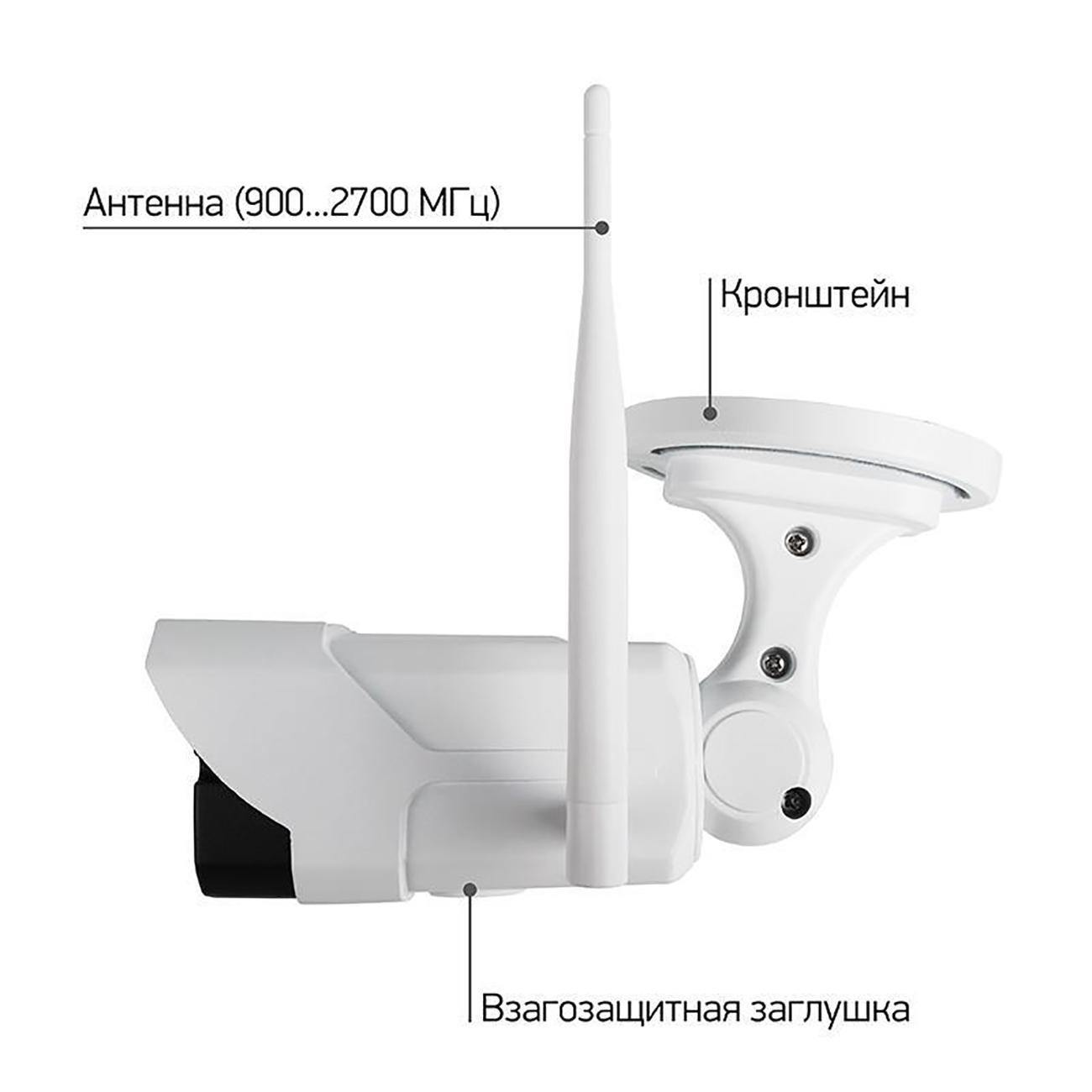 Фото Беспроводная уличная 4G (LTE) Smart камера Rexant {45-0270} (2)