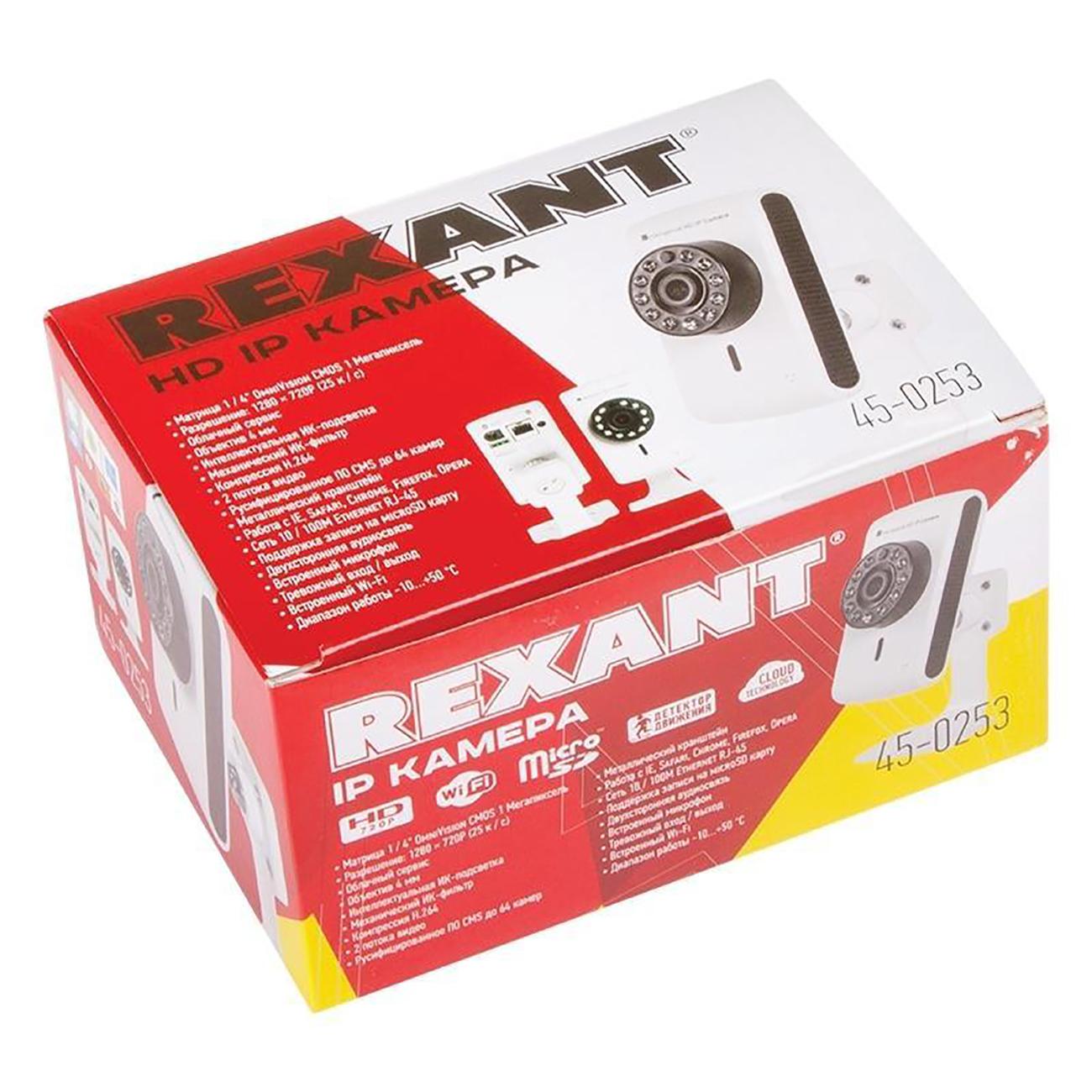 Фото Видеокамера IP Rexant, 1.0 Мп (720P), ИК до 15 м {45-0253} (2)