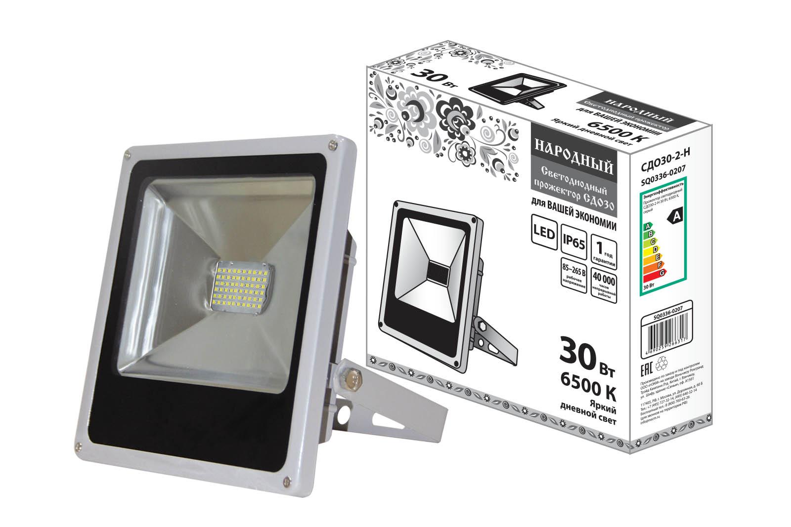 Фото Прожектор светодиодный СДО30-2-Н 30 Вт, 6500 К, серый {SQ0336-0207}