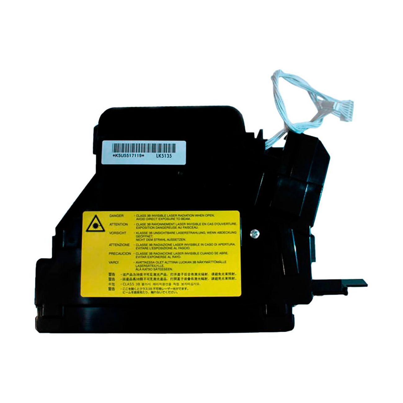 Фото Блок лазера Kyocera LK-5135 для Kyocera P2040dn, P2040dw, M2040dn {302PA93011}