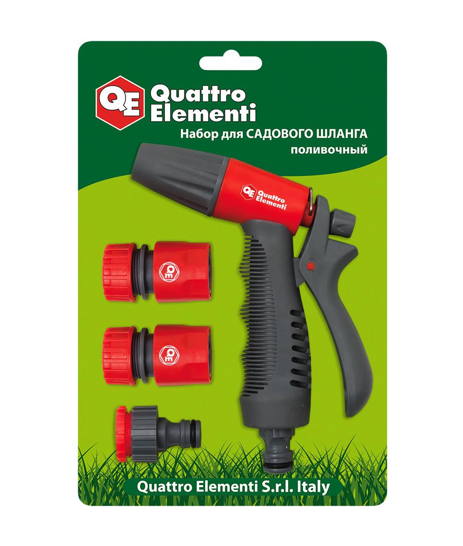 Фото Пистолет поливочный Quattro Elementi 1-режимный, мягкий пластик, регулировка напора + набор соединителей 3 шт {241-321}