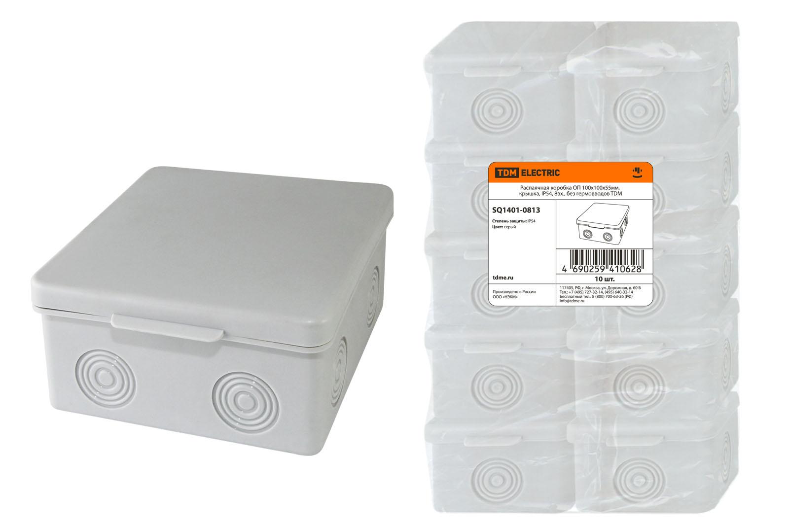 Фото Распаячная коробка ОП 100х100х55мм, крышка, IP54, 8вх., без гермовводов TDM {SQ1401-0813}