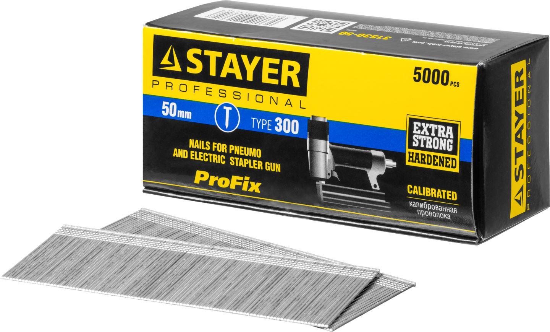 Фото STAYER 50 мм гвозди для нейлера тип 300, 5000 шт {31530-50} (2)