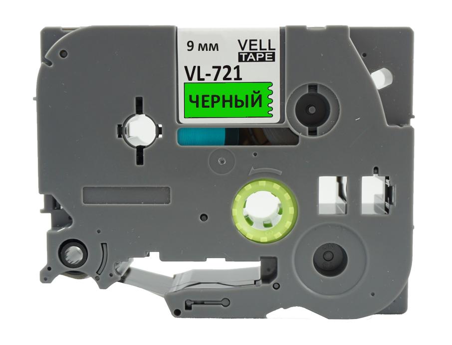 Фото Лента Vell VL-721 (Brother TZE-721, 9 мм, черный на зеленом) для PT 1010/1280/D200/H105/E100/ D600/E300/2700/ P700/E550/9700 {Vell721} (1)