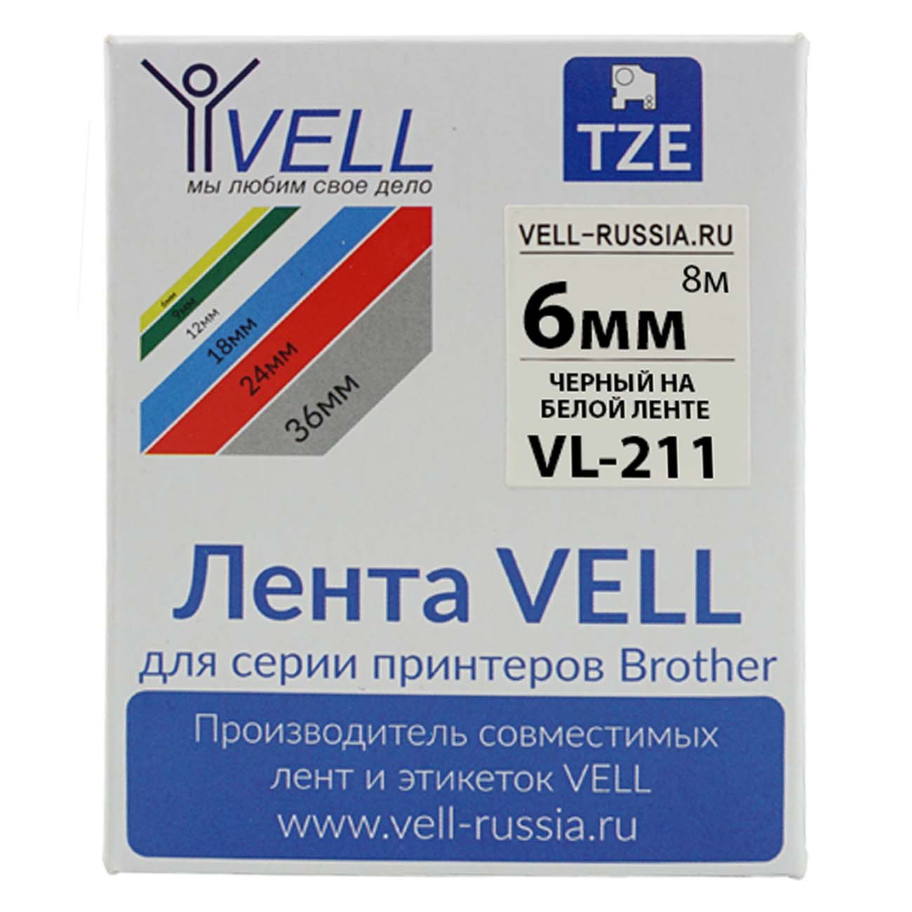 Фото Лента Vell VL-211 (Brother TZE-211, 6 мм, черный на белом) для PT 1010/1280/D200/H105/E100/ D600/E300/2700/ P700/E550/9700 {Vell211}