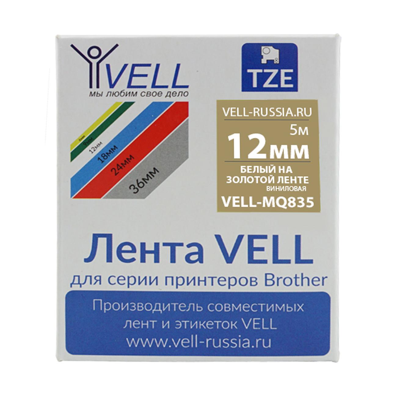 Фото Лента Vell MQ-835 (12 мм, белый на золотом) для PT 1010/1280/D200/H105/E100/ D600/E300/2700/ P700/E550/9700 {Vell-MQ835}