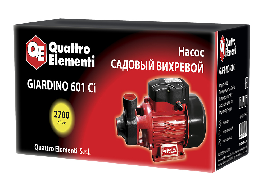 Фото Садовый насос Quattro Elementi Giardino 601 Ci (600 Вт, 2700 л/ч, для чистой, 42 м, 7,8 кг) {910-126} (7)