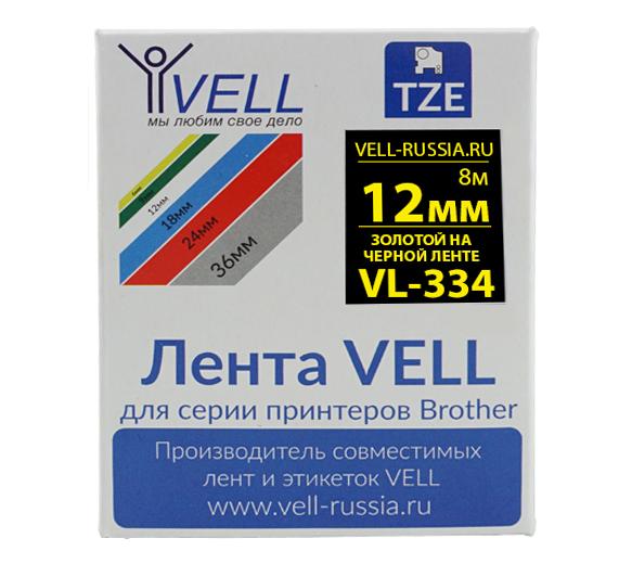 Фото Лента Vell VL-334 (Brother TZE-334, 12 мм, золотой на черном) для PT 1010/1280/D200/H105/E100/ D600/E300/2700/ P700/E550/9700 {Vell334}
