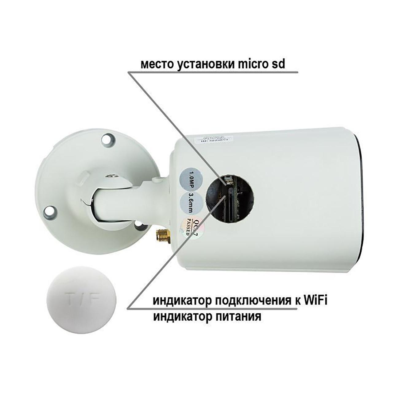 Фото Беспроводная уличная WiFi Smart Rexant камера с микрофоном {45-0274} (2)
