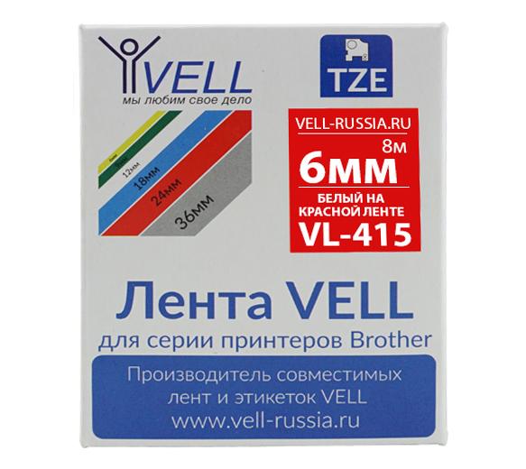 Фото Лента Vell VL-415 (Brother TZE-415, 6 мм, белый на красном) для PT 1010/1280/D200/H105/E100/ D600/E300/2700/ P700/E550/9700 {Vell415}