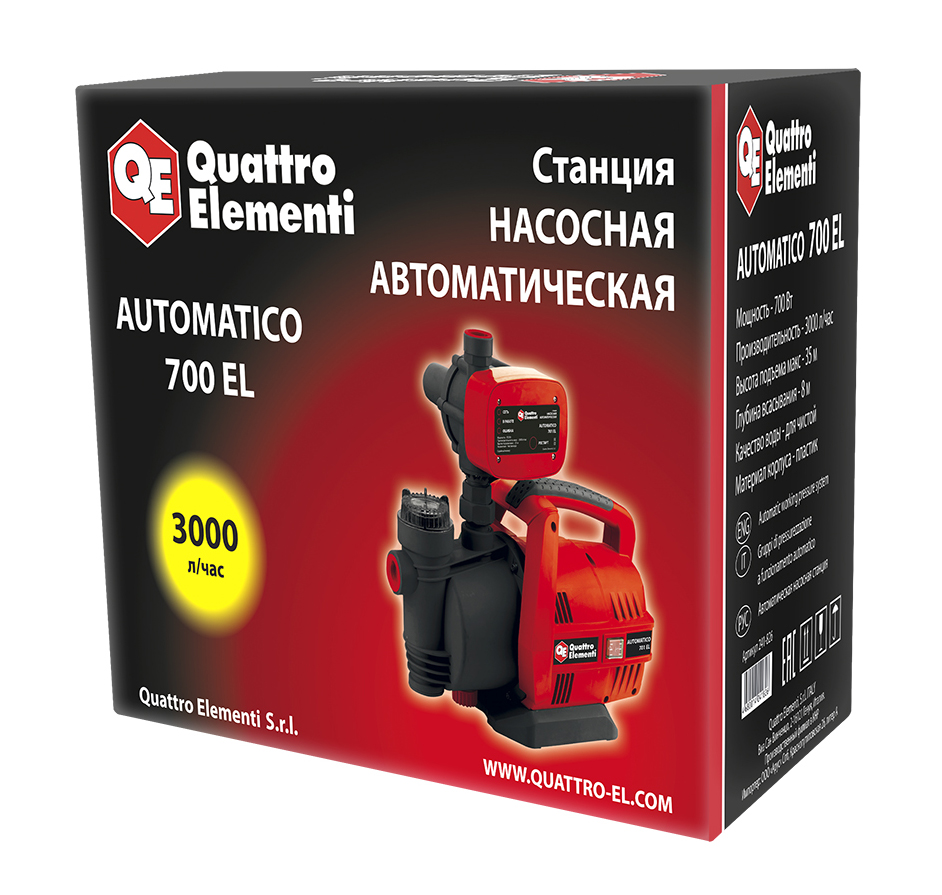 Фото Насосная станция Quattro Elementi Automatico 700 EL (700 Вт, 3000 л/час, для чистой, 35 м) {241-826} (5)