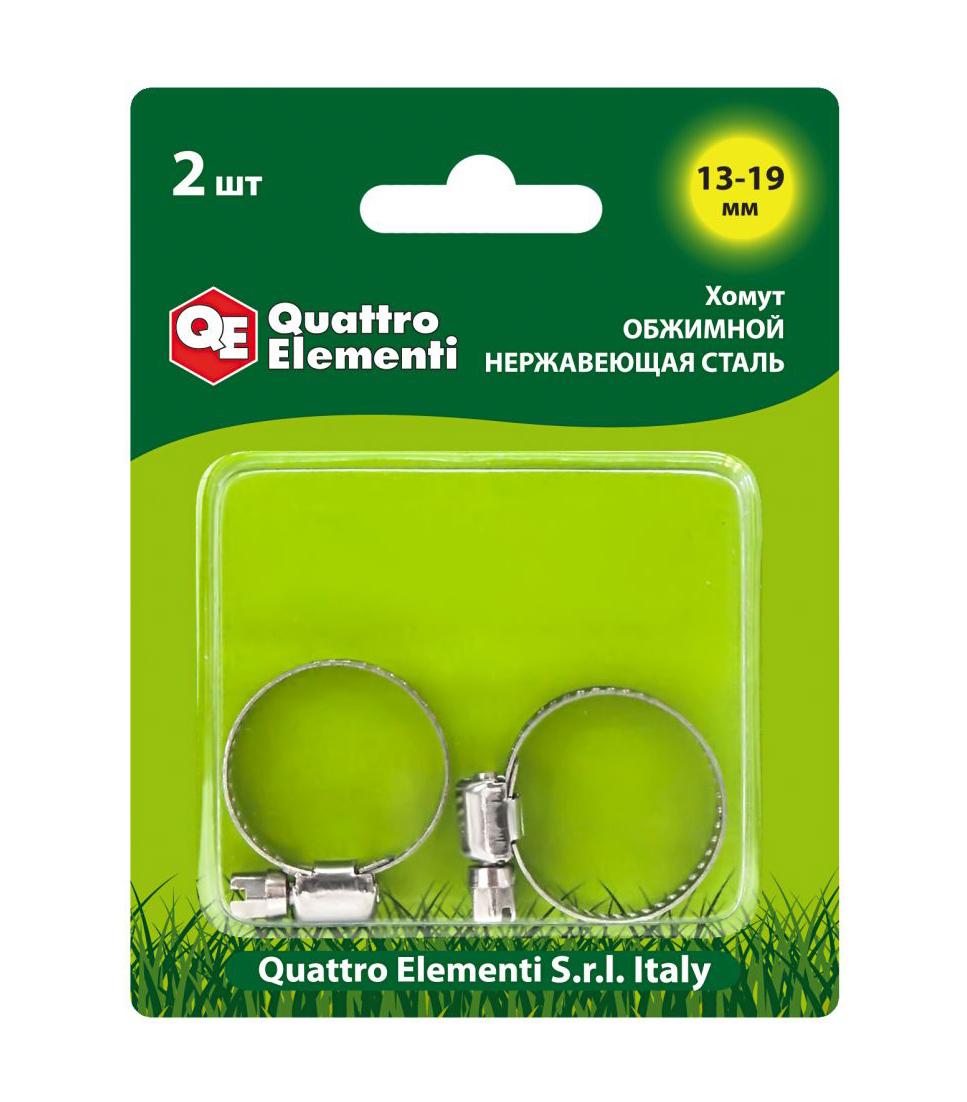 Фото Хомут обжимной Quattro Elementi 13-19 мм, нержавеющая сталь (2 шт, блистер) {772-012}