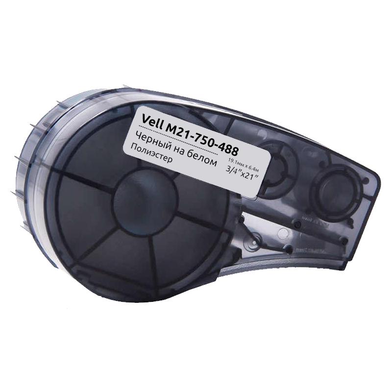 Фото Картридж Vell M21-750-488 (19.05 мм / 6.4 м, полиэстер, черный на белом, VL110936)
