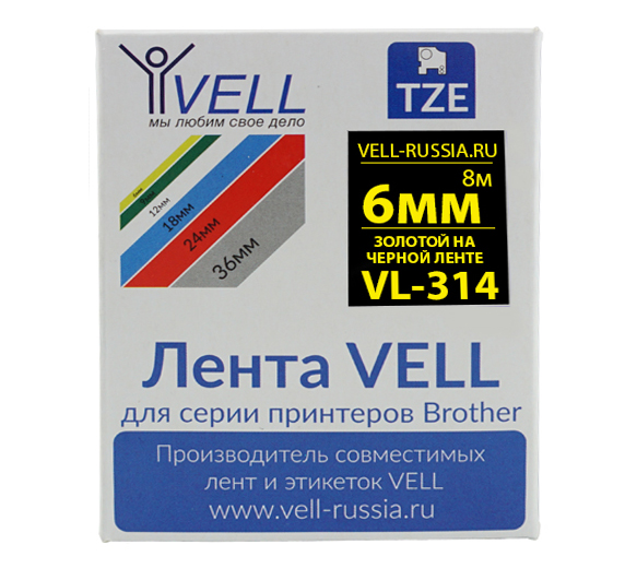 Фото Лента Vell VL-314 (Brother TZE-314, 6 мм, золотой на черном) для PT 1010/1280/D200/H105/E100/ D600/E300/2700/ P700/E550/9700 {Vell314}