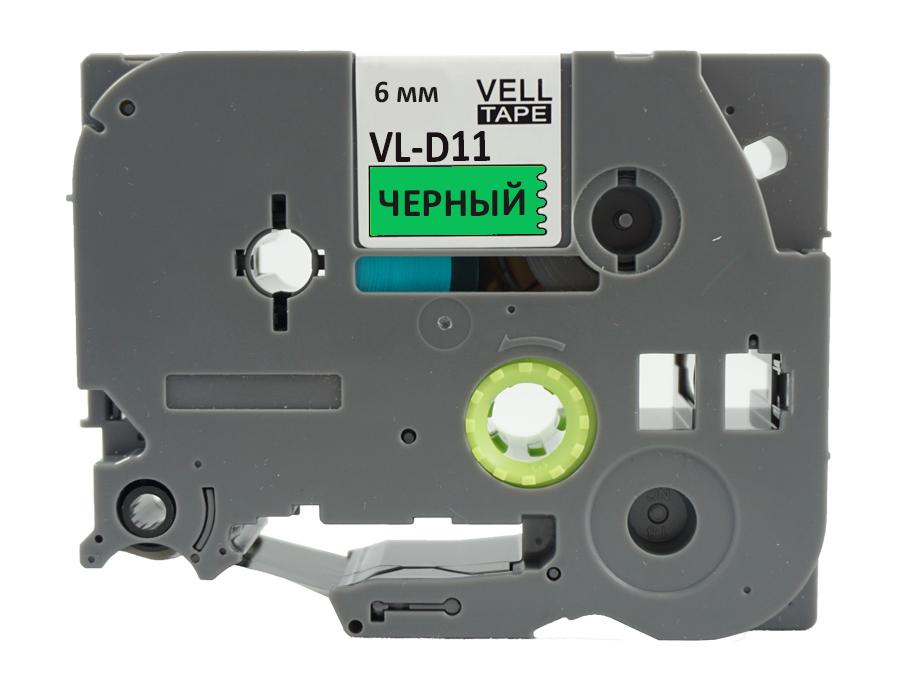 Фото Лента Vell VL-D11 (Brother TZE-D11, 6 мм, черный на зеленом) для PT 1010/1280/D200/H105/E100/ D600/E300/2700/ P700/E550/9700 {Velld11} (1)