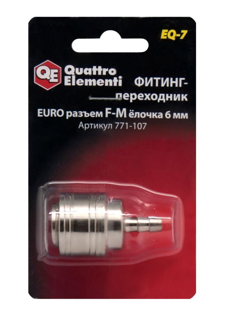 Фото Фитинг-переходник Quattro Elementi EQ-7, соединение мама EURO - папа елочка 6 мм {771-107}