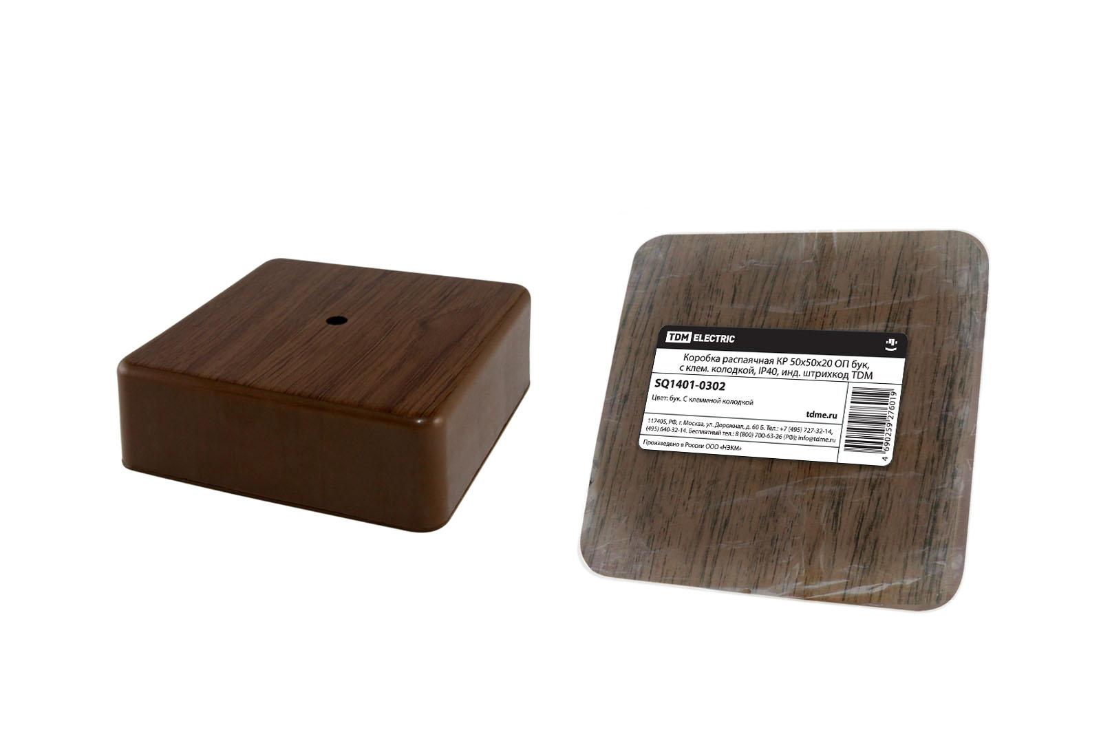 Фото Коробка распаячная КР 50х50х20 ОП бук, с клем. колодкой, IP40, инд. штрихкод TDM {SQ1401-0302}
