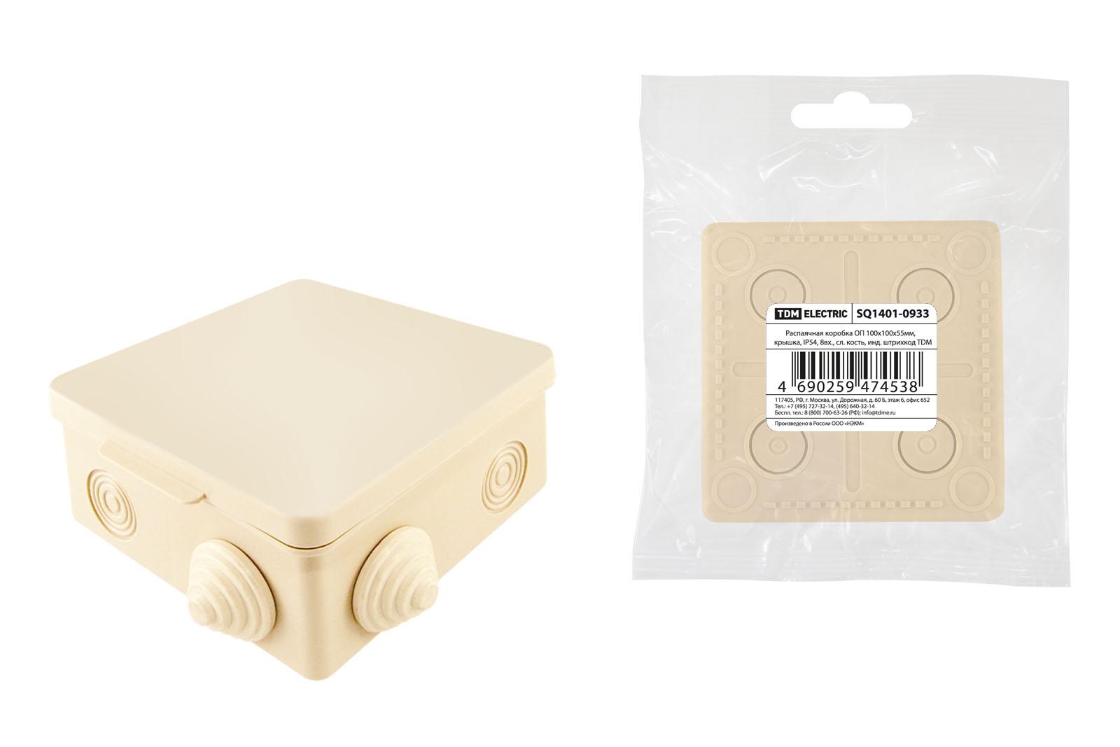 Фото Распаячная коробка ОП 100х100х55мм, крышка, IP54, 8вх., сл. кость, инд. штрихкод TDM {SQ1401-0933}