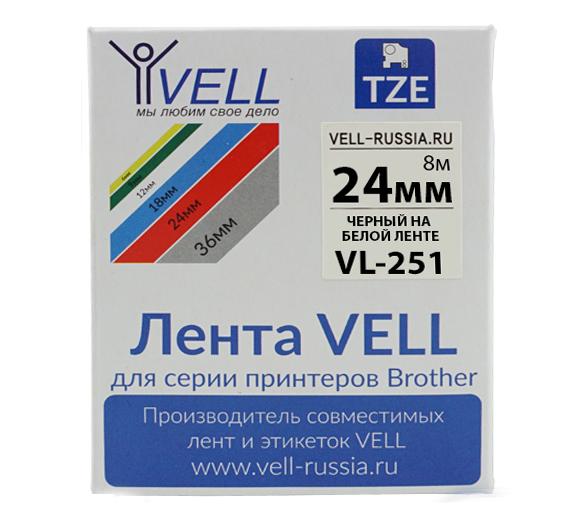 Фото Лента Vell VL-251 (Brother TZE-251, 24 мм, черный на белом) для PT D600/2700/P700/P750/ PTE550/9700/P900 {Vell251}