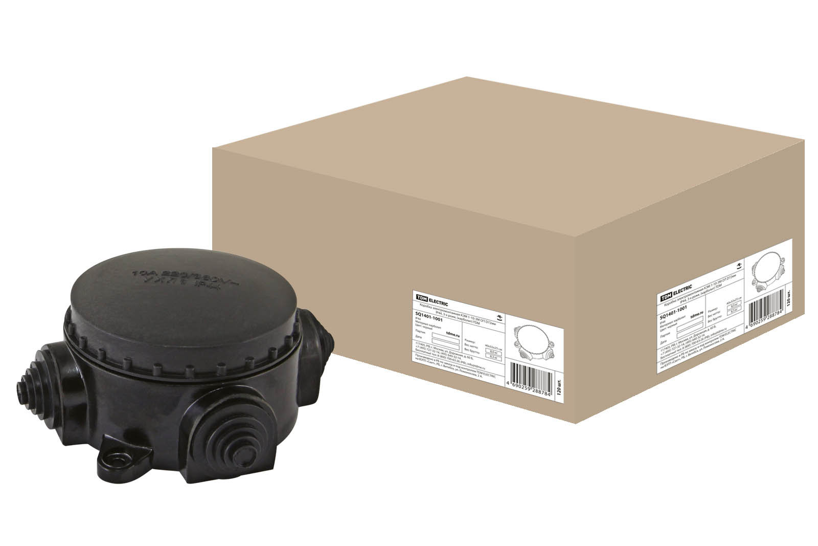 Фото Коробка электромонтажная КЭМ 1-10-3М ОП D72 мм IP44, 3-х рожк. (карболит) TDM {SQ1401-1001}