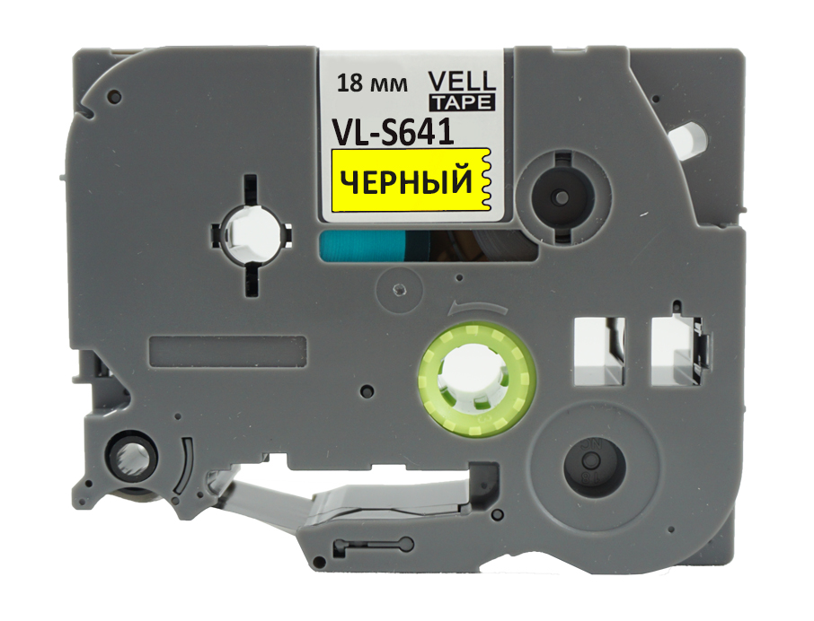 Фото Лента Vell VL-S641 (Brother TZE-S641, 18 мм, черный на желтом) для PT D450/D600/E300/2700/ P700/P750/E550/9700/P900/2430 {Vells641} (1)