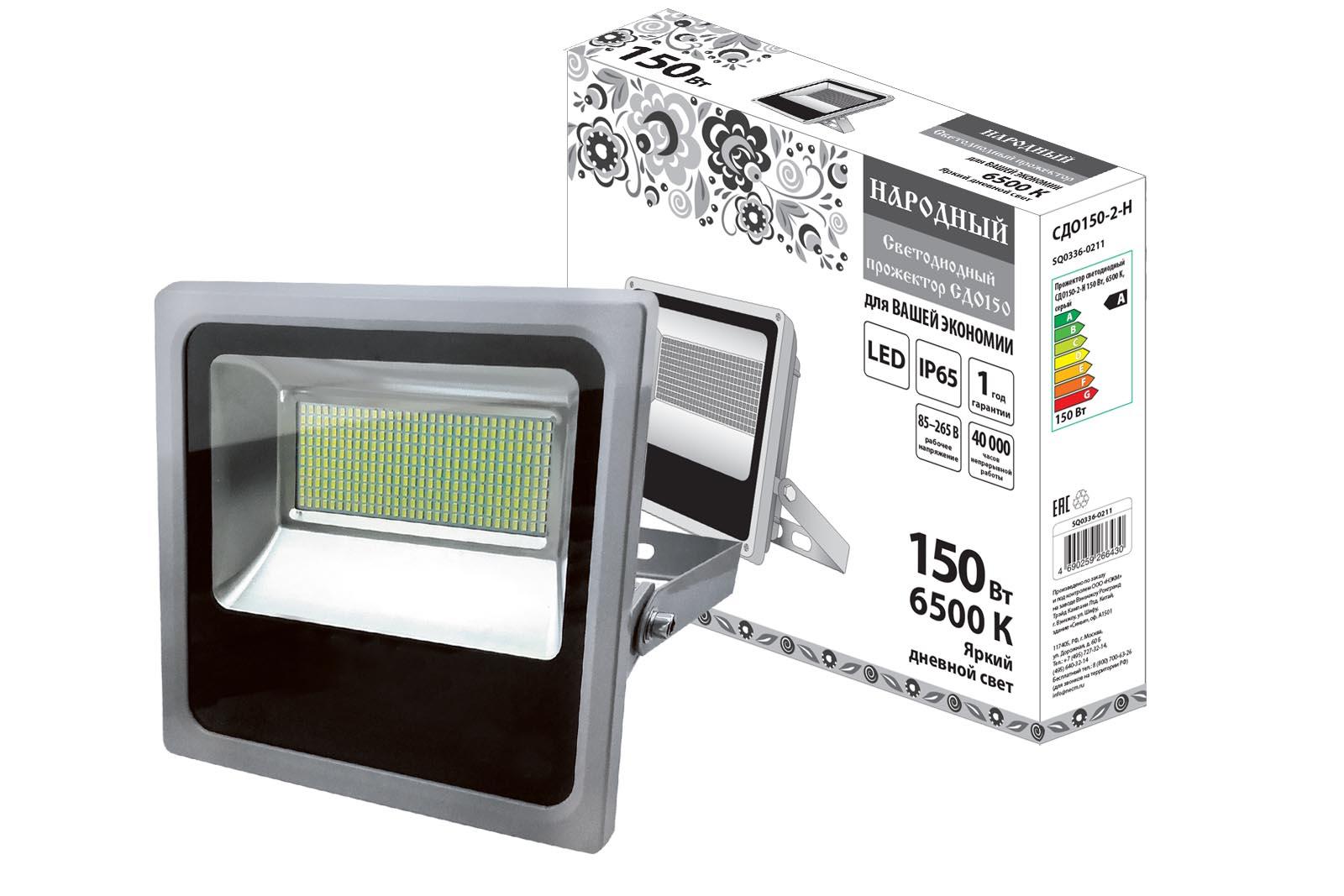 Фото Прожектор светодиодный СДО150-2-Н 150 Вт, 6500 К, серый {SQ0336-0211}