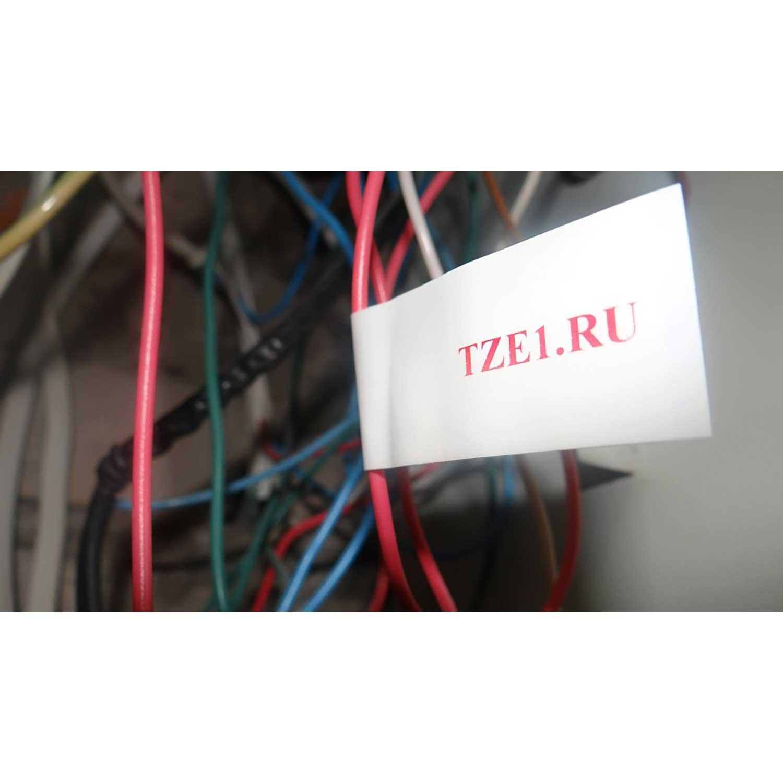 Фото Лента Vell VL-212 (Brother TZE-212, 6 мм, красный на белом) для PT 1010/1280/D200/H105/E100/ D600/E300/2700/ P700/E550/9700 {Vell212} (2)
