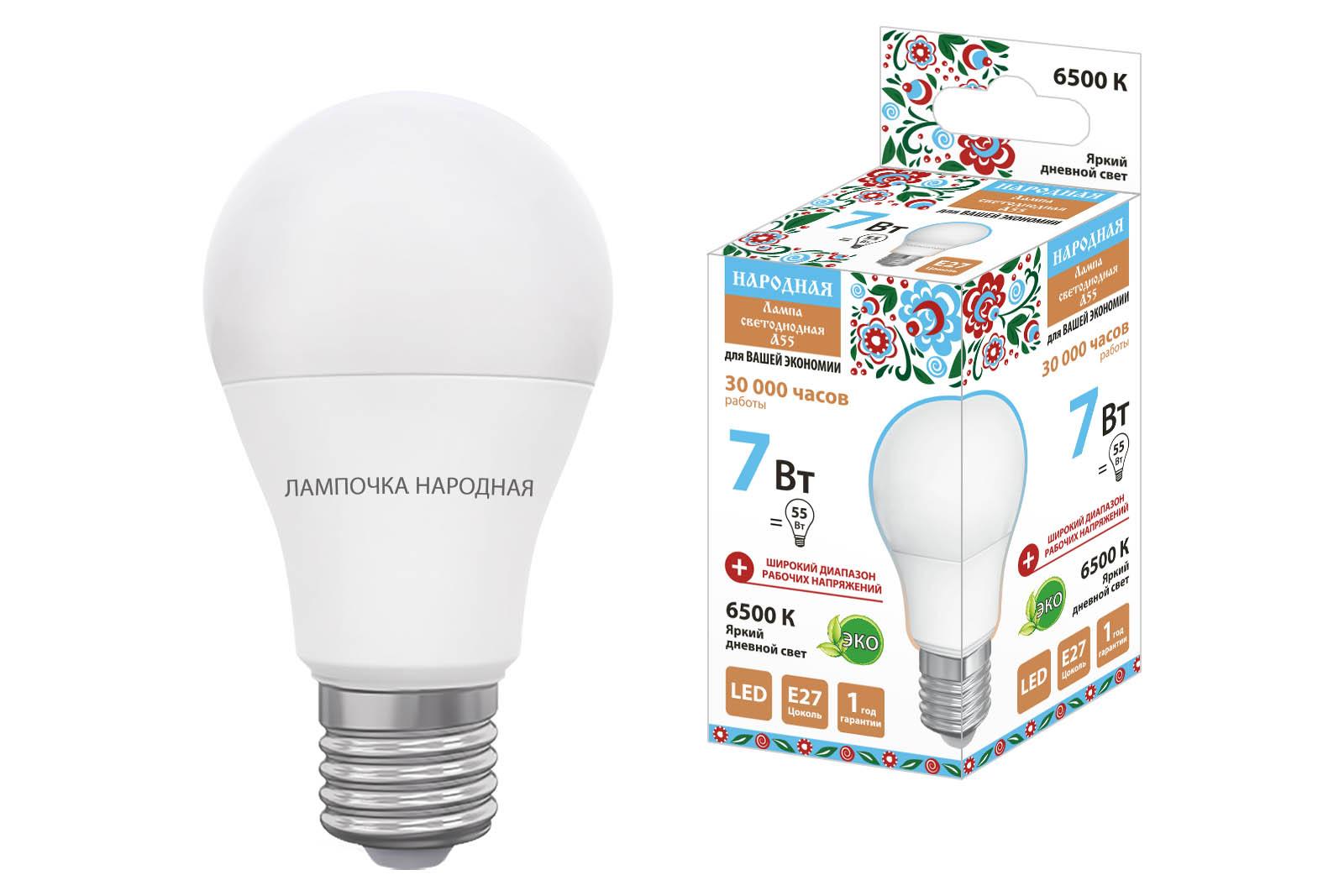 Фото Лампа светодиодная НЛ-LED-A55-7 Вт-230 В-6500 К-Е27, (55х98 мм), Народная {SQ0340-1507}