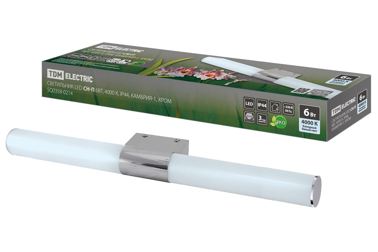 Фото Светильник LED CH-П 6Вт, 4000 К, IP44, Камбрия-1, хром TDM {SQ0358-0214}