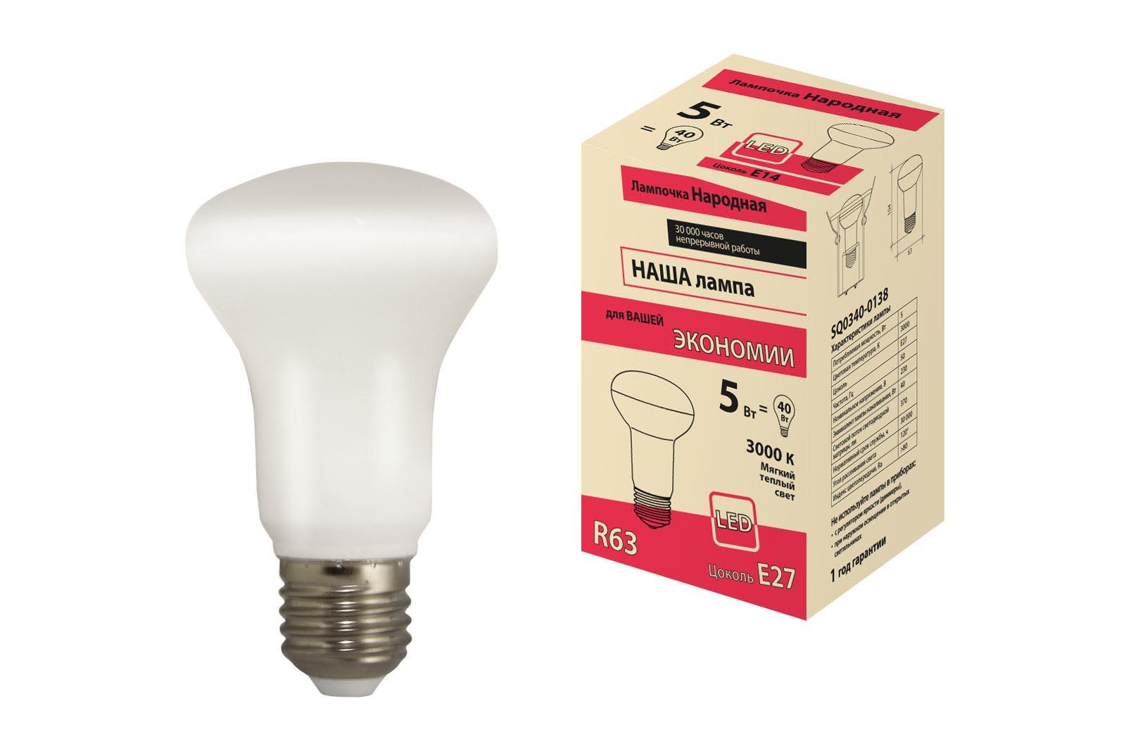 Фото Лампа светодиодная R63 - 5 Вт-230 В -3000 К–E27 Народная {SQ0340-0138}
